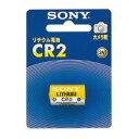 樂天商城 - 【SONY】 リチウム電池 CR2 3VBA−CR2−BB 入数:1 ★お得な10個パック