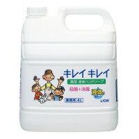 【ライオン】 キレイキレイ 薬用ハンドソープ 業務用 4L876878 入数:1 ★お得な10個パック