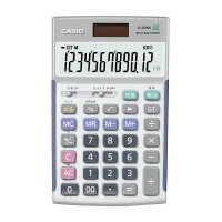 【カシオ計算機】 特大表示実務電卓 JS−20WKJS−20WK 入数:1