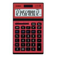 【カシオ計算機】 本格実務電卓 JS−201SK レッドJS−201SK−RD−N 入数:1 ★お得な10個パック