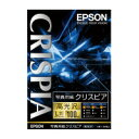 【エプソン】 エプソン KL100SCKR 写真用紙クリスピアKL100SCKRKL100SCKR 入数:1