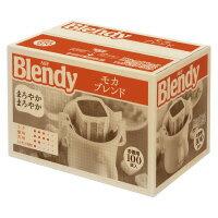 【AGF】 ブレンディ ドリップパック モカブレンド 7g×100袋02951 入数:1 ★お得な10個パック