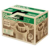【AGF】 ブレンディドリップパック スペシャルブレンド 7g×100袋02950 入数:1 ★お得な10個パック