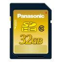 楽天シミズ事務機 楽天市場店【Panasonic】 SDHCメモリーカード CLASS10 32GBRP−SDWA32GJK 入数:1 ★お得な10個パック
