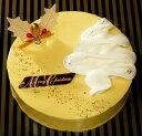 卵黄がたっぷりのクリームの中にココナッツ入りのマカロンがサンドされてしっとりとした口どけとサクサクした食感が嬉しい♪ゴールデンクリスマス【2007xmas-ok】