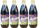 クック産ノニ果実を一滴の水も加えないで熟成発酵させた100%原液ノニエキスです。常温、冷蔵便のみでのお届けです ノニジュース4本 【送料無料】