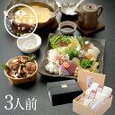 【秋季限定】料亭の鱧と松茸のはりはり鍋 《京都 料亭 ギフト 内祝い 出産祝い 結婚