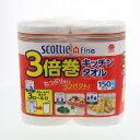 スコッティキッチンタオル3倍巻 150カット2R 日本製紙クレシア 1パック(2ロール入)