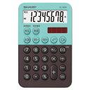【お取り寄せ】ミニミニナイスサイズ電卓 シャープ カラー EL-760R-GX 1台