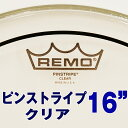 REMO クリア・ピンストライプ 16インチ PS-316BE