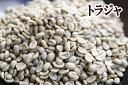 下山珈琲★トラジャ★コーヒー豆 増量250g
