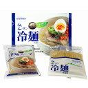 【夏限定特別セール】宋家サン水冷麺セット【韓国食品】【韓国冷麺】