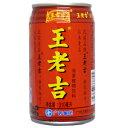 涼茶王老吉 【中国お茶】【涼茶】【中華食材】