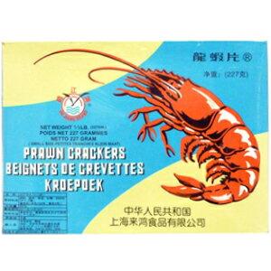 えびせんー龍蝦片(白色) 【中華お菓子】の商品画像
