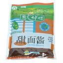 葱伴侶 甜麺醤 【中国味噌】【中華食材】...