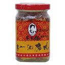 【中華調味料】ロガンマ紅油腐乳 【中華食材】...