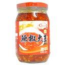 【中華食材】【中華ラー油】辣椒大王ー激辛【本格派中華調味料】