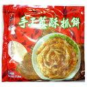 【中華点心】 手工葱酥抓餅★ネギパンケーキ★ 【中華食材】