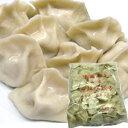 【中華点心】【水餃子】冷凍食品ー三鮮水餃子ー1kg(50
