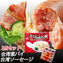 ■品名:冷凍食肉製品 ポークソーセージ(ウィンナー) ■原材料名:豚肉、砂糖、ぶどう糖、食塩、料理酒、結着材料(澱粉、卵た...