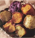 *福井県あわら産*《オレンジ芋1Kg+とみつ金時さつまいも1Kg+紫芋1Kg》計約3K箱三種類のさつまいもを味わって下さい。