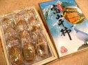 【お歳暮冬ギフト】富山干柿大化粧箱(16個〜20個入り)【送料無料】