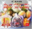 食の宝石箱 【K】フルーツバスケット【超!豪華盛籠】アールスメロン入り【送料無料