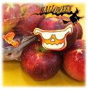 お買い得りんご【富士】【サンフジ】【つがる】【秋映え】【ジョナゴ-ル】等等赤色りんご5玉手提げ袋入り旬の時期に旬の品種を⇒送料無料