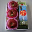 《お中元・お歳暮ギフト》青研の葉とらずりんごジュースと林檎のギフトセット⇒送料無料