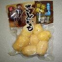 *福井県奥越特産洗いさといも180g【真空袋】 簡...