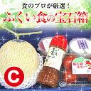 【福井県オリジナルギフト】ふくい食の宝石箱【C】