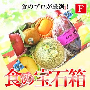 【お中元】【お盆】食の宝石箱 【F】フルーツバスケット【送料無料】《果物 詰め合わせ》《フルーツ 盛り合わせ 》《法事 お・・・