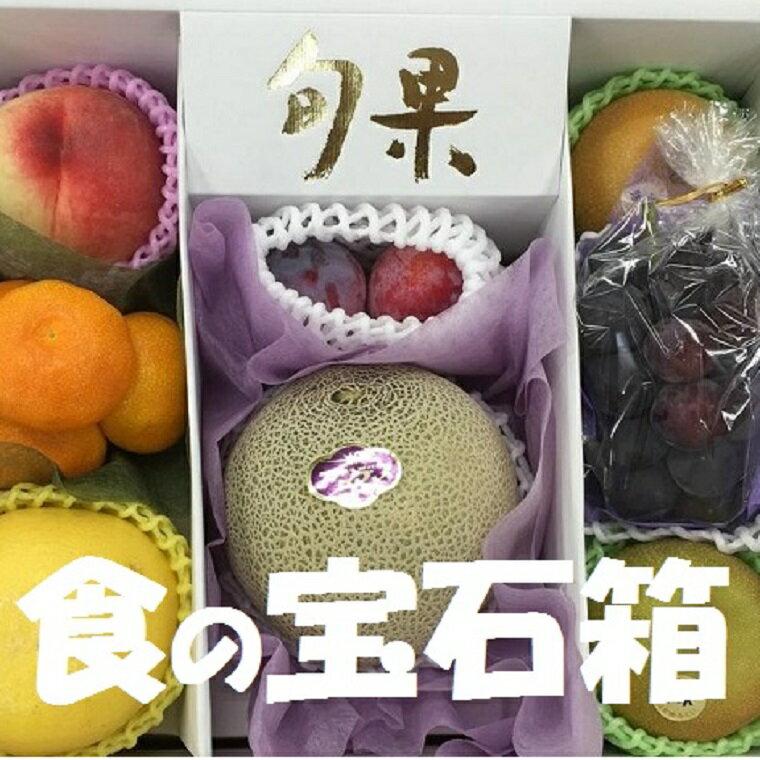 最高級◎食の宝石箱【DX-2】プレミアポックス豪...の商品画像