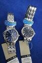 SEIKO/セイコー 腕時計 SPIRIT スピリット電波ソーラー SSDT055 【送料・代引き手数料無料】