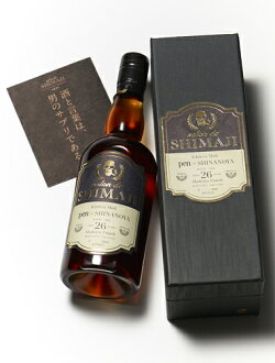 Hanyu (Ichiro's Malt) s malt 26 years (Hanyu 26yo) Salon de SHIMAJI for Pen &SHINANOYA * thanks branch stock and now sold out.