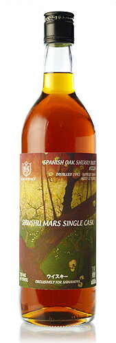 Case brewing, Shinshu Mars single cask 12 years (Mars 12yo) [1992] Spanish oak # 1124 ski
