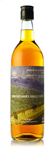 American White Oak #1143 case still in Shinshu Mars single cask 12 years (Mars 12yo) * click here 9/18 (Wednesday) shipment plan is.