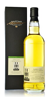 Adelphi Auchentoshan 20 year Bourbon barrel (Auchentoshan 20yo) [1992] #5429 for SHINANOYA