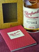 【予約】グレンファークラスファミリーカスク[1979-2013]プレーンホグスヘッド#8800forSHINANOYA※こちらは11月28日(木)出荷開始予定です。