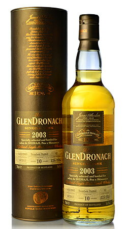 "Glendronach 10 years (Glendronach 10yo) Bourbon barrel # 67 ""salon de SHIMAJI"" for pen &SHINANOYA * click here 11/28 (Thursday) shipment is scheduled."
