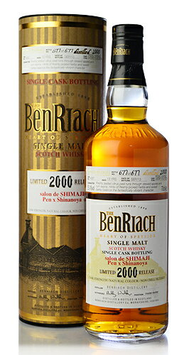 "Benriach 13 years (Benriach 13yo) [2000] Pedro Giménez shelleypuncheon #4057 ""salon de SHIMAJI"" for pen &SHINANOYA"