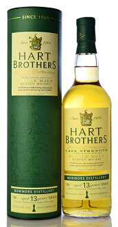 Hart brothers Bowmore [2000] 13 rifirkhogs head for Shinanoya
