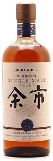 Nikka, Yoichi ten years
