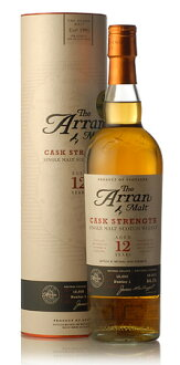 Official Alan 12 year cask strength * is here to ship 2-3 business days amount of time will be.