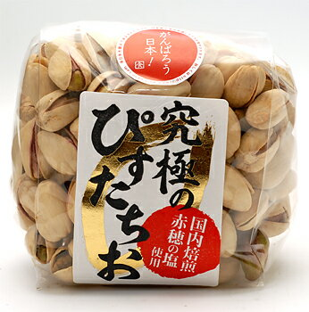 Ultimate pistachio (220 g) * bag shape is different from image.