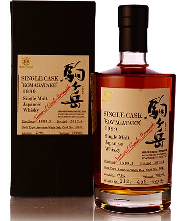 Single cask piece Ke Dake 1989 White Oak #1041 * sold out and now thanks.