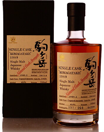 ◆ ◆ single cask piece Ke Dake 1989 コニャックカスク 1060 * branch stock and sold and now thanks.