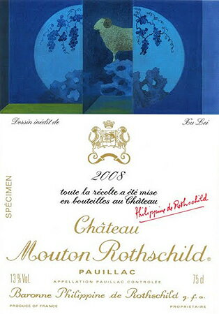 ◆ Chateau Mouton Rothschild [2008] 1500 ml Magnum size
