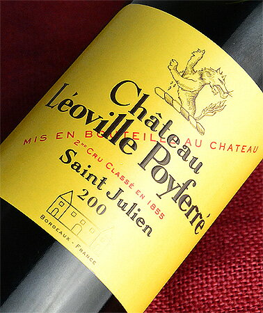 Château Léoville powafele [2005] * photo is an image.