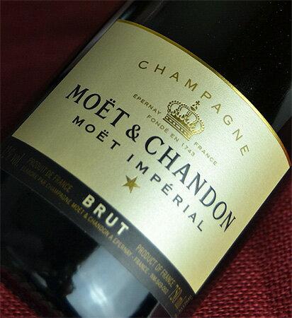 ◆ No MOET et Chandon Brut, regular * box